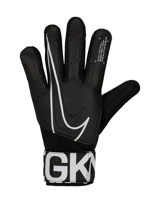 Adult Match Goalkeeper Glove
