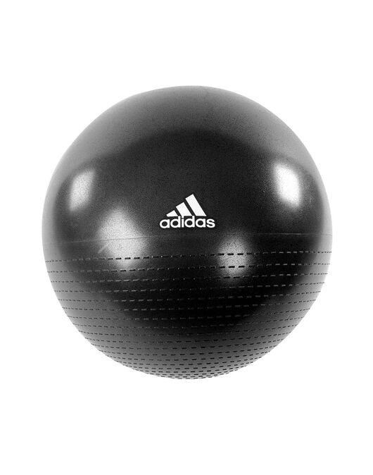 Espesar paso gas  adidas Gym Ball 65cm - Black   Life Style Sports IE