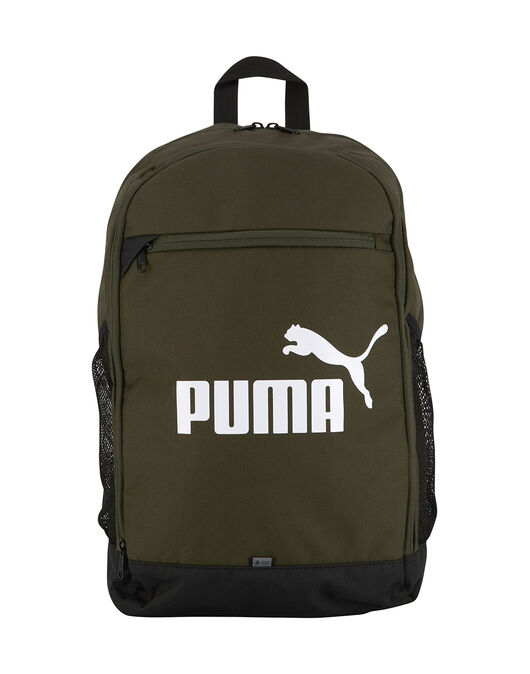 dca212a2a6 Green Puma School Bag