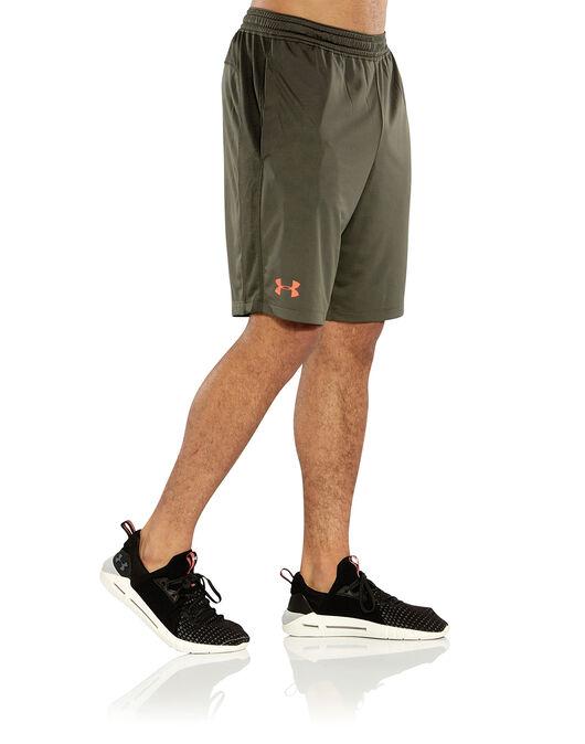 Mens MK1 Wordmark Shorts