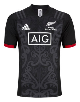 Mens All Blacks Maori Jersey