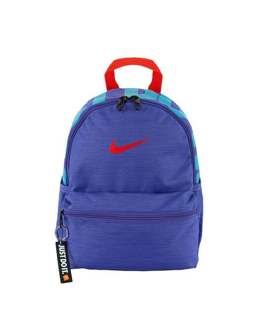Kids Mini Just Do It Backpack