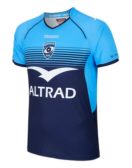 Adult Montpellier Home Jersey