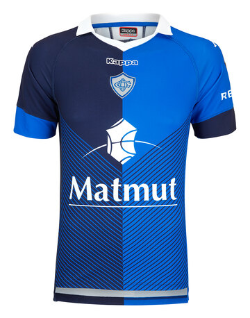 Adult Castres Home Jersey