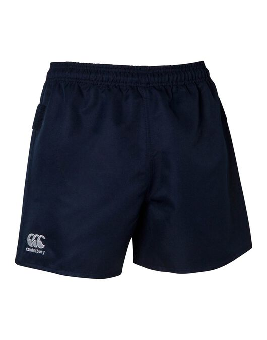 Adult Tag Short