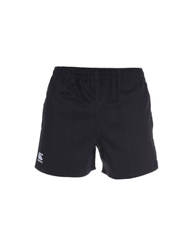 Mens Canterbury Advantage Short