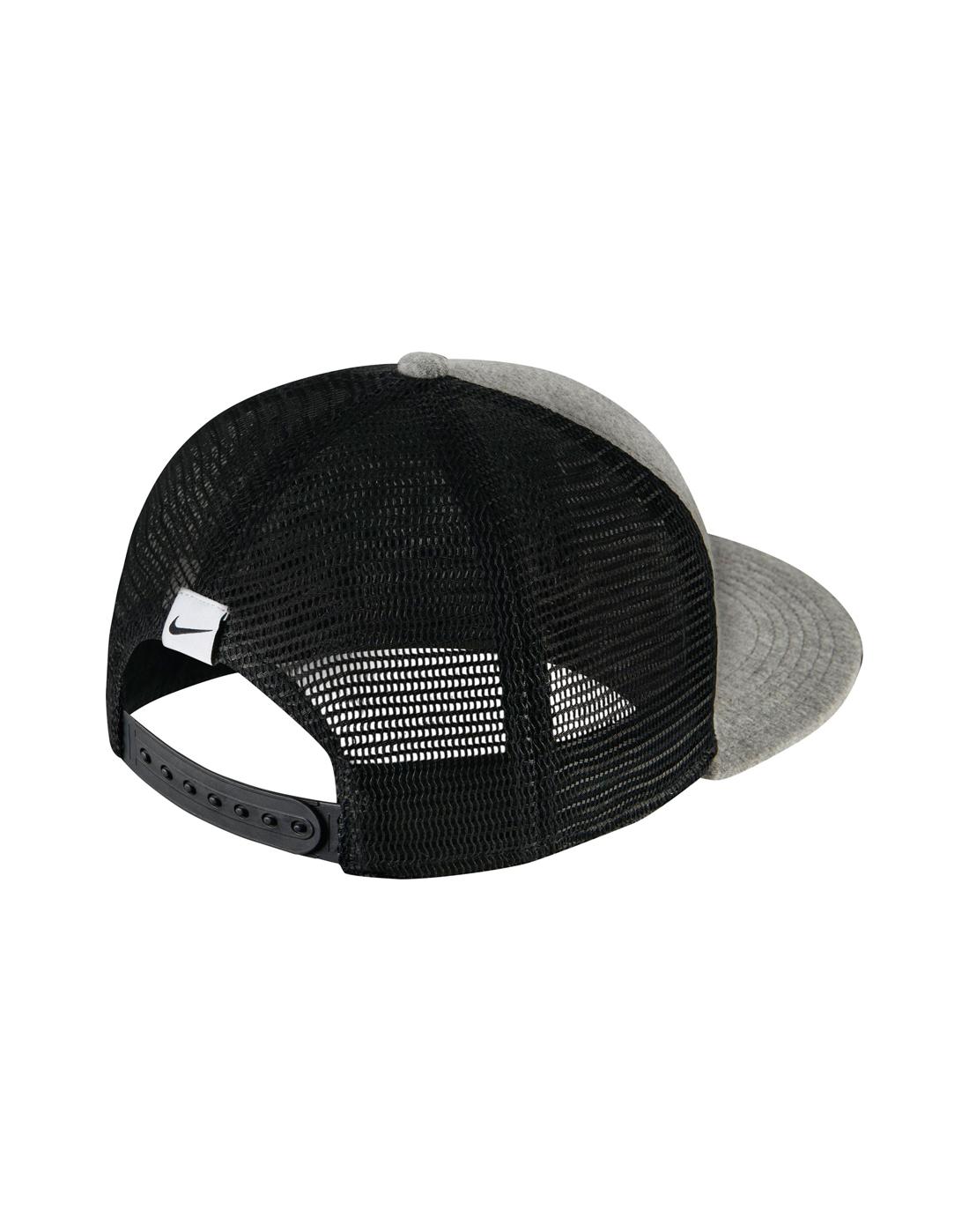 Nike Trucker Cap  8d3ff6d4245