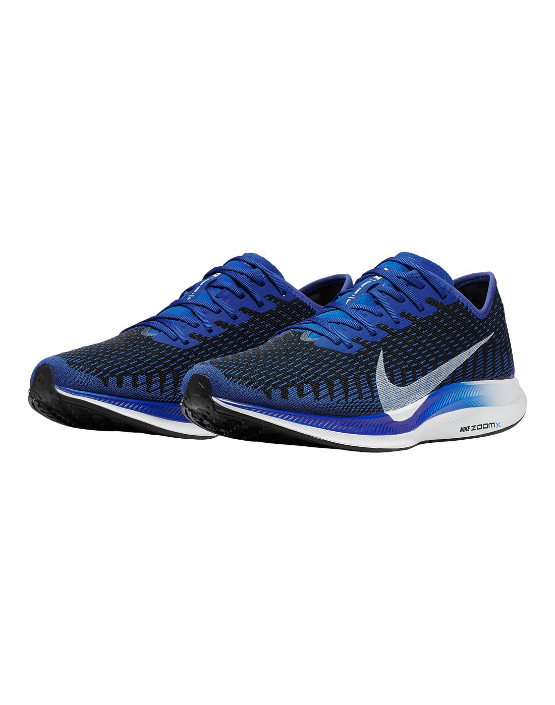 quality design bc353 4a4be Nike Mens Zoom Pegasus Turbo 2