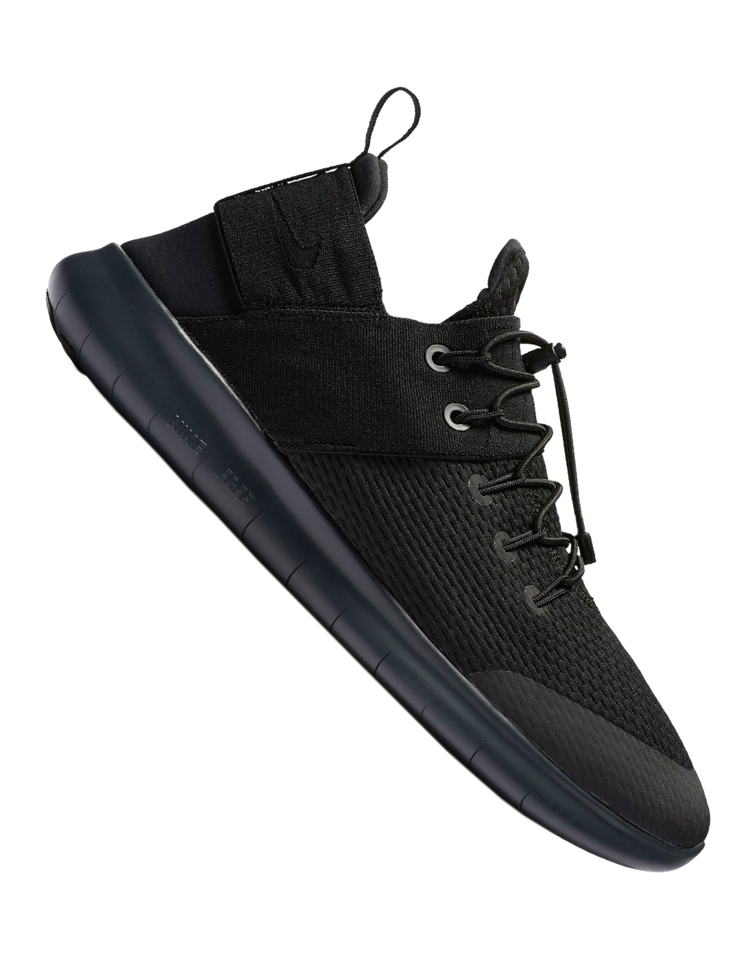 0266d4cd04d7 Nike Mens Free RN Commuter 2
