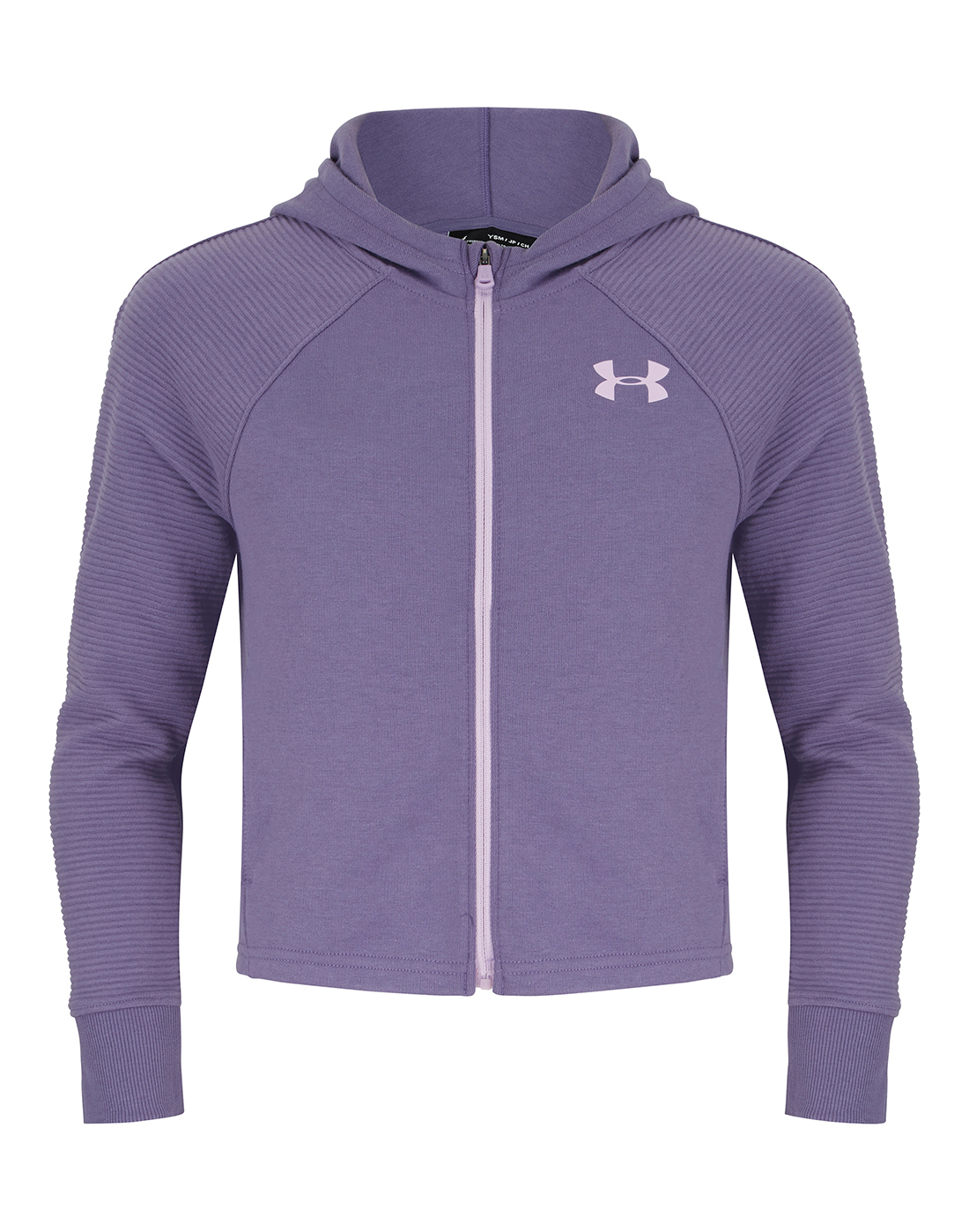a3e7c52e Under Armour Older Girls Finale Hoodie