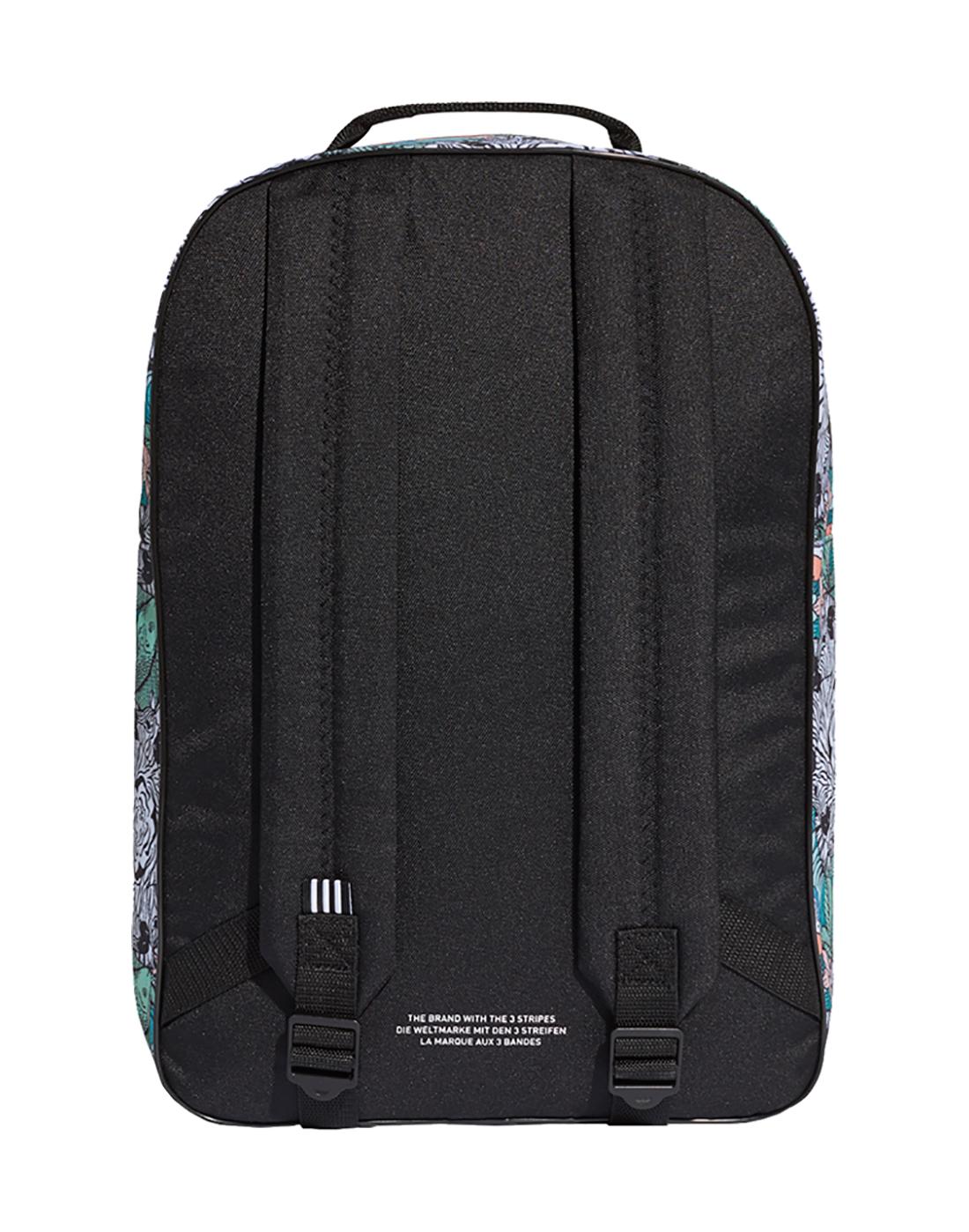 d904448d72d adidas Originals Animal Print Backpack | Life Style Sports