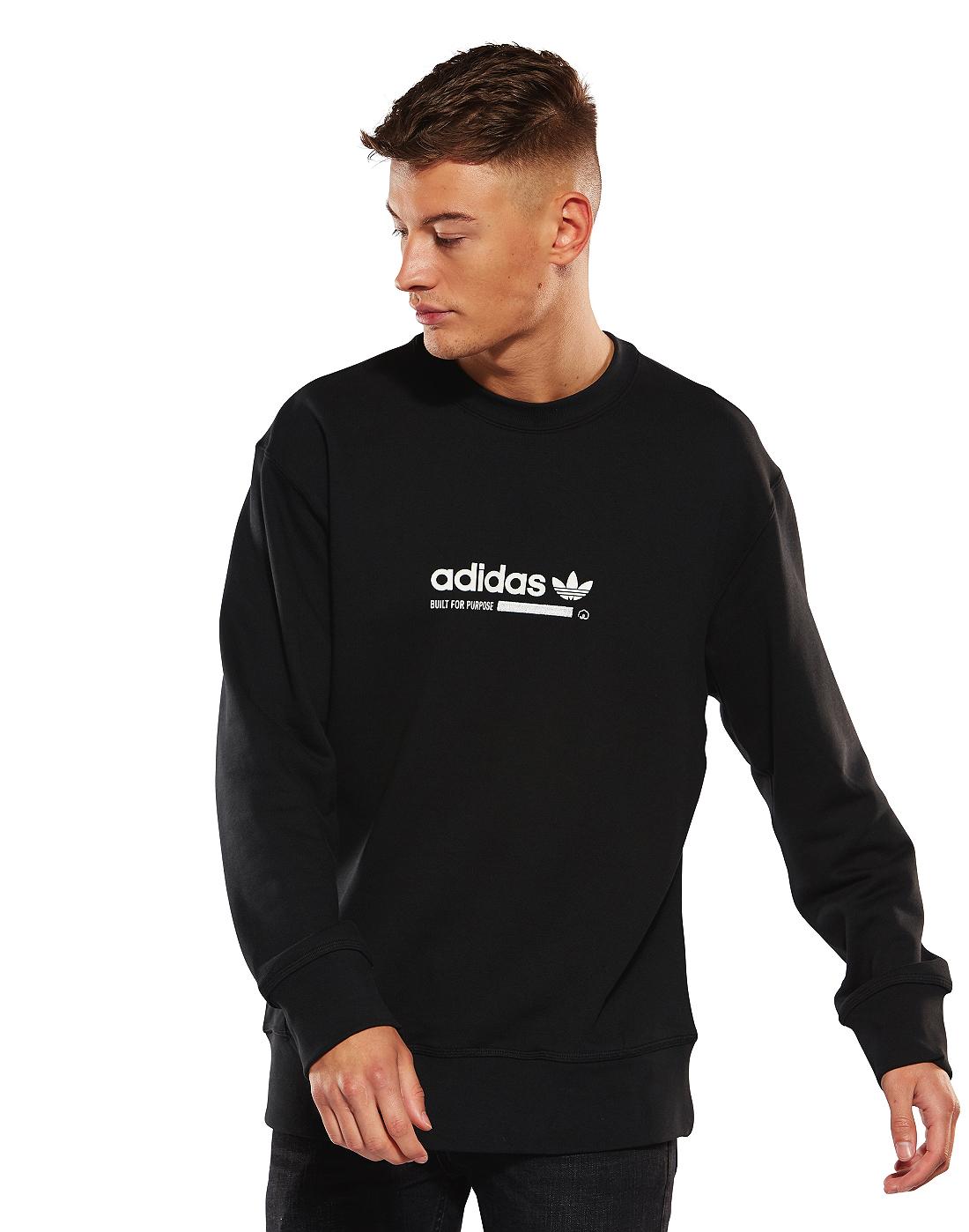 23fc8edb Men's adidas Originals Black Kaval Crew Top | Life Style Sports