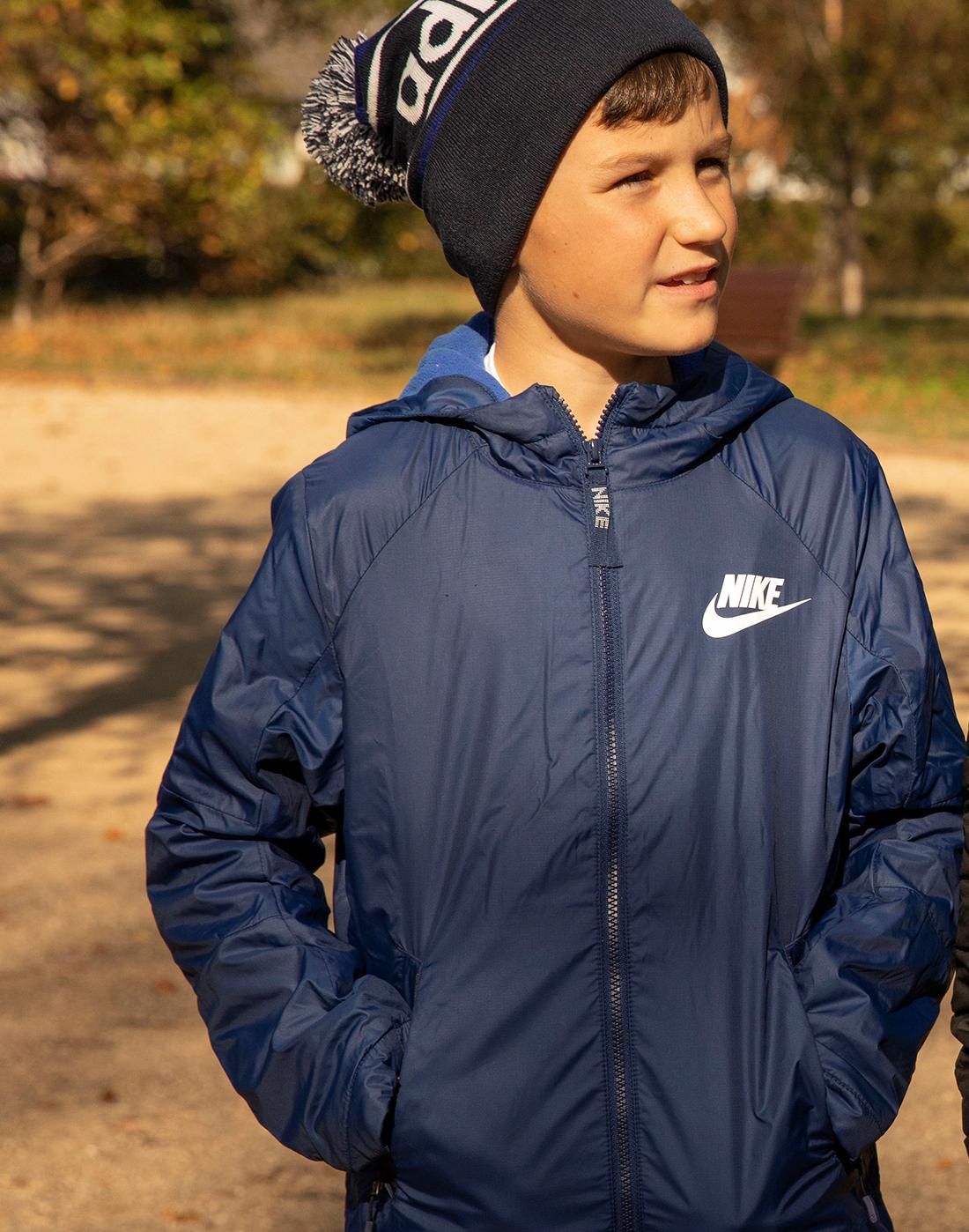 e2ad71a89e Nike Older Boys Fleece Jacket   Life Style Sports