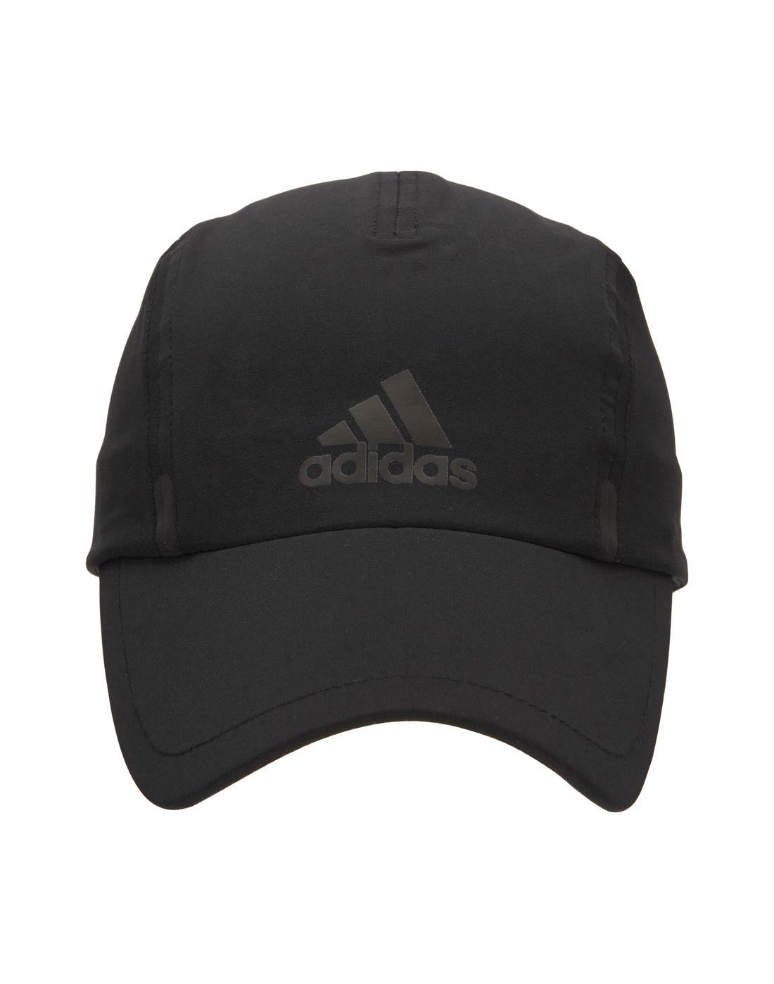 a351b3d9b5c76 adidas Run Climalite Cap